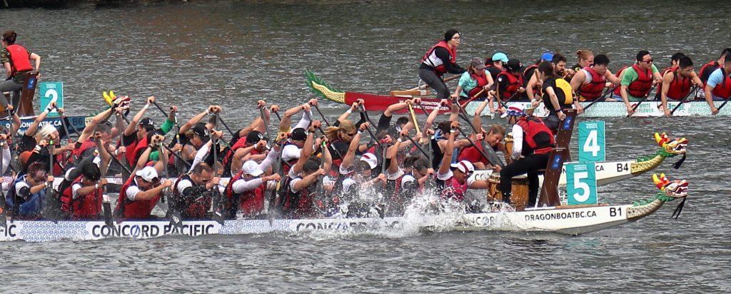 Dragon Boat Festival 2